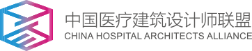 China Hospital Architects Alliance